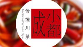 Xiaoducheng d8fa813fd95e6ec7359dddd1383c814680245399de5cb65f789d6498f873765d