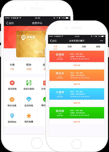 Huiyuan feature 7676933a799b820d593e5b5be609a30f68f2e2b2d1c41beb51057e2baf8be8ee